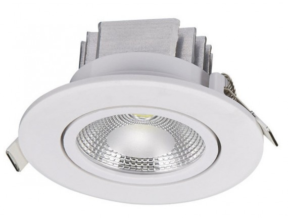 Spot  DOWNLIGHT COB 6971